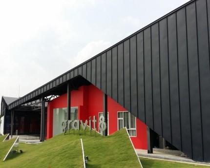 Alcom Dach&Wand - G8